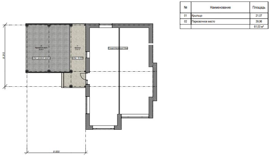 Пристройка навеса к дому 40 м2 + 21м2 крыльцо в Петергофе